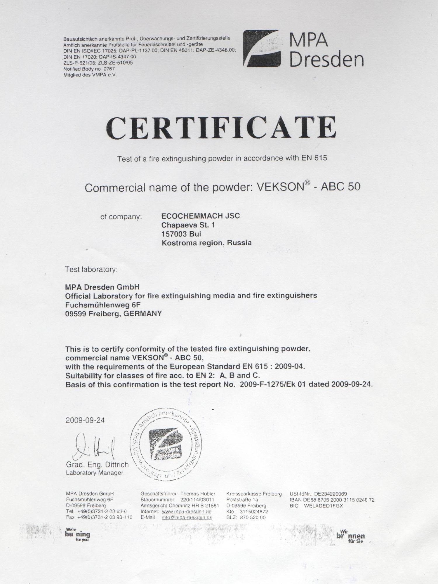 Certificates Epotos Ltd
